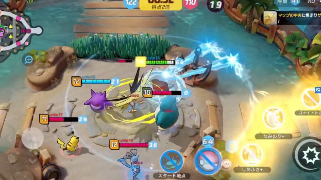Pokémon Unite é o primeiro jogo Pokémon em tempo real em formato MOBA de cinco contra cinco.